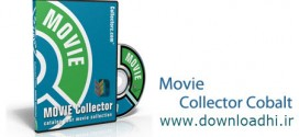 Movie Collector Cobalt Pro