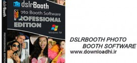 dslrBooth Photo Booth Software