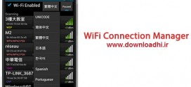 WiFi Connection Manager