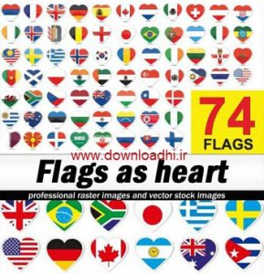 Flags as heart Icons
