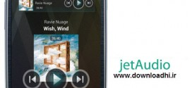 jetAudio Music Player