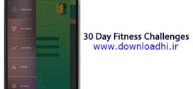 30Day Fitness Challenges